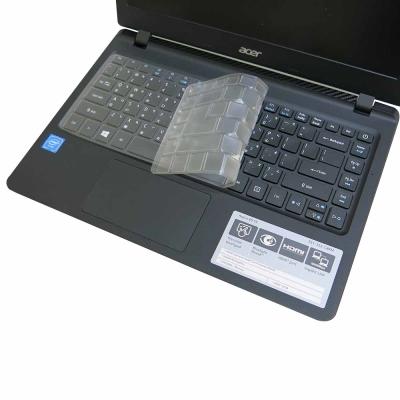 EZstick ACER ES1-332 專用 奈米銀 抗菌 TPU 鍵盤保護膜