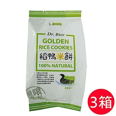 美好人生Dr.Rice稻鴨米餅(箱購)-原味(25入)-3箱