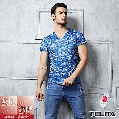 男內衣  吸溼涼爽迷彩網眼短袖V領內衣  藍色  TELITA