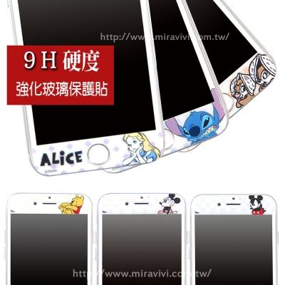 Disney迪士尼iPhone 7 (4.7吋) 9H滿版玻璃保護貼_白色系列
