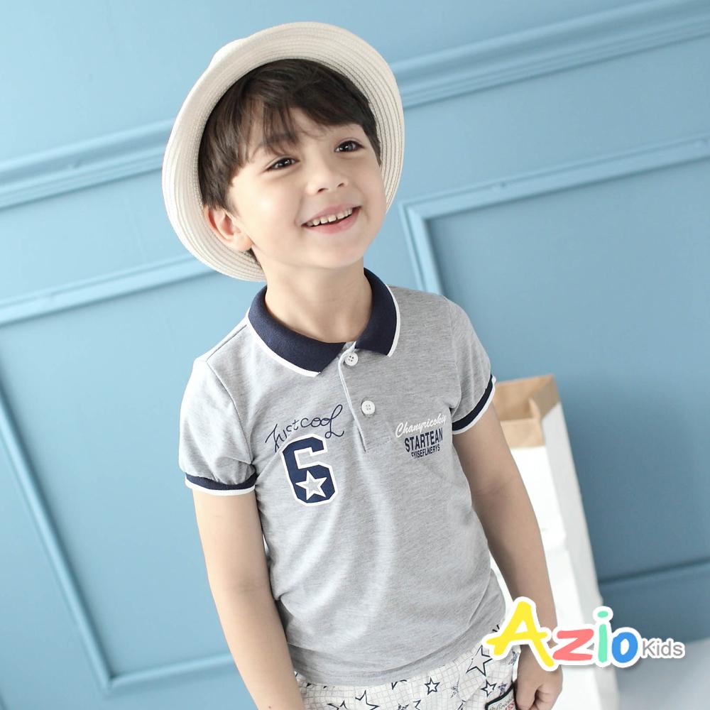 Azio Kids-POLO衫 數字6星星配色領短袖POLO衫(灰)