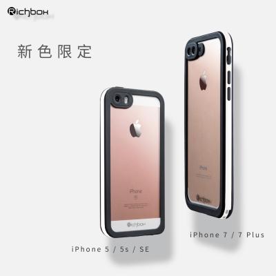 Richbox 極致防水 黑白新色限定 iPhone 7/8 Plus 共用