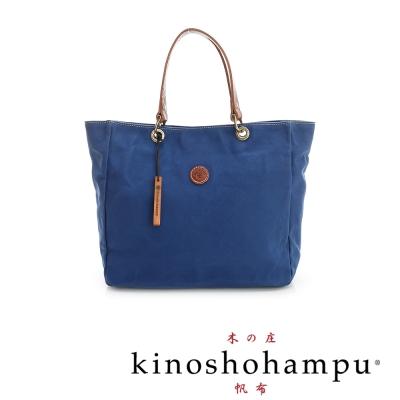 kinoshohampu 時尚百搭肩背包 藍