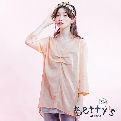 betty's貝蒂思 棉質背心+透膚長版V領襯衫(淺粉)