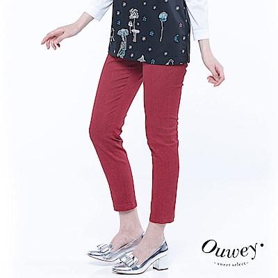 OUWEY歐薇 秋日時尚酒紅窄管長褲(紅)