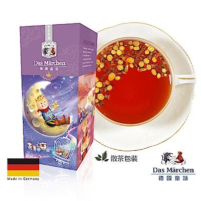 德國童話 南非國寶茶(160g)