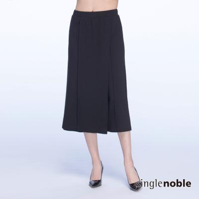 獨身貴族-都會時髦典雅七分寬褲-1色
