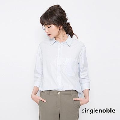 獨身貴族 清新春日直條紋設計襯衫(1色)