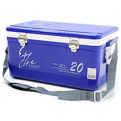 台灣製造20L冰桶