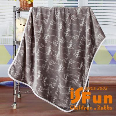 iSFun 兒童專用貓咪影子 保暖珊瑚絨嬰兒毛毯 灰100x72cm