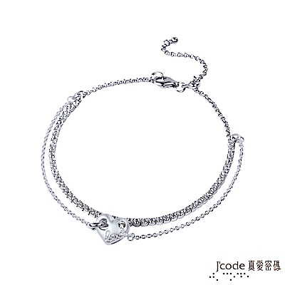 J code真愛密碼銀飾 幸福愛純銀手鍊-雙鍊款