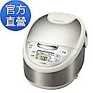 【日本製】TIGER虎牌10人份tacook微電腦多功能炊飯電子鍋(JAX-G18R_e)