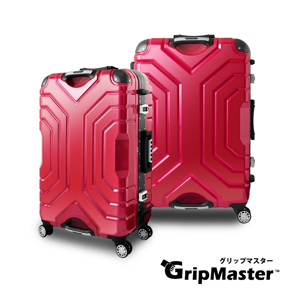 日本GRIPMASTER  27吋 蕃茄紅(鐵灰框)  王者霸氣 雙把手硬殼鋁框行李箱
