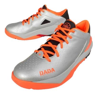Dada Supreme 休閒 籃球鞋 男鞋