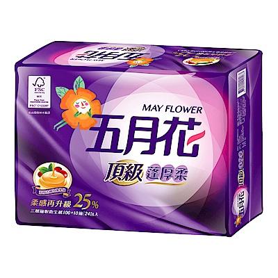 五月花頂級蓬厚柔三層抽取衛生紙110抽x24包/袋-玫瑰果油