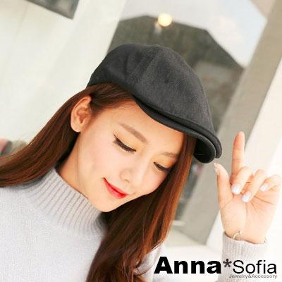 AnnaSofia-英倫W黑標-混棉鴨舌帽小偷帽