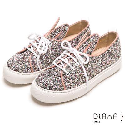 DIANA 甜漾迷人--閃耀亮面兔耳綁帶厚底平底鞋-粉