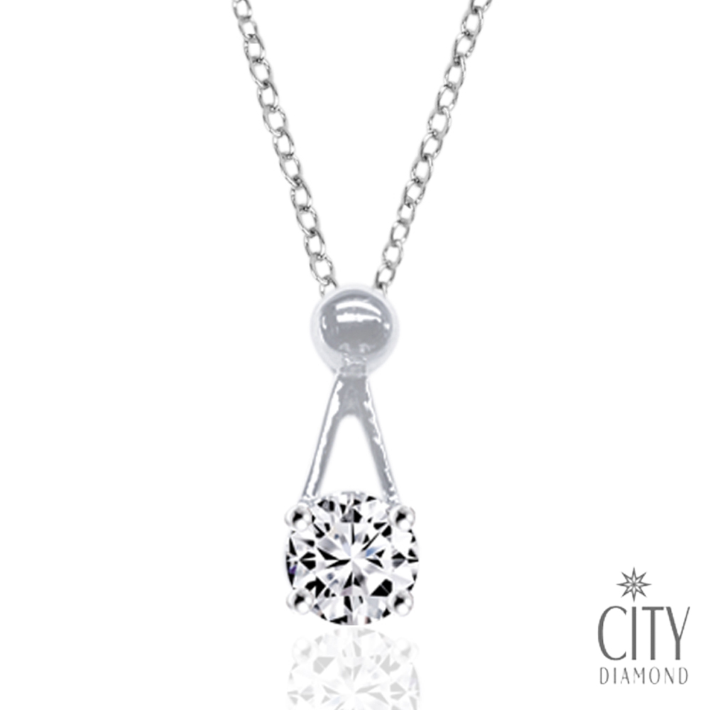 City Diamond引雅 30分鑽石項鍊/鑽墜