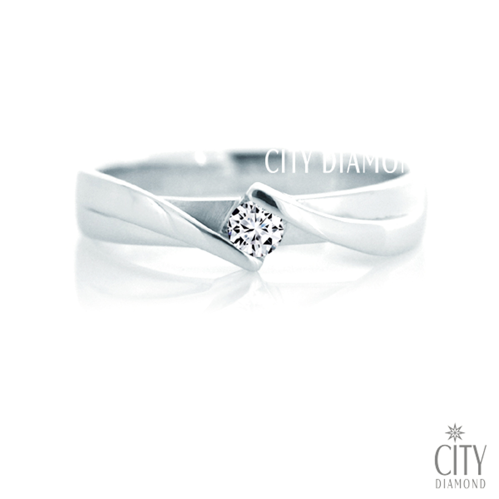 City Diamond『心の契約』10分鑽戒