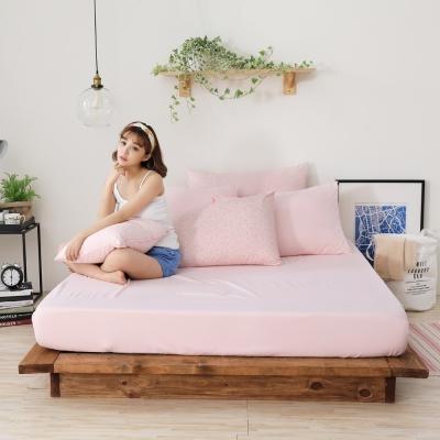 GOODDAY-悄悄話(粉)-纖絨棉-防蹣系列-床包 ( 180 x 186 cm)