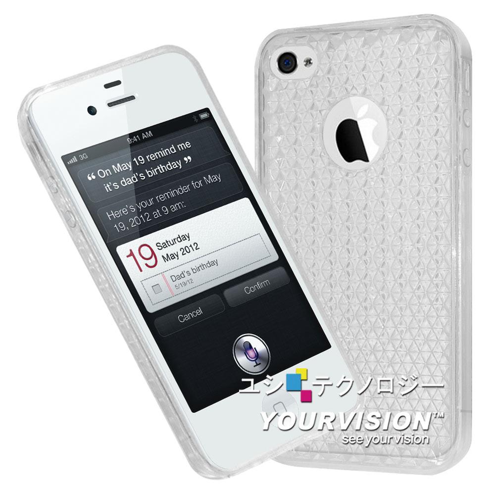 Apple iPhone 4S 晶鑽水亮高質感保護套(贈拭鏡布)