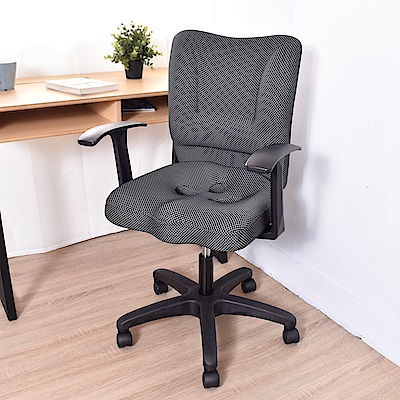 凱堡 盧卡斯美背俏臀工學電腦椅/辦公椅
