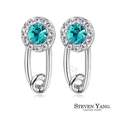 STEVEN YANG 白K耳針式耳環 唯美焦點 (銀色藍綠水晶)