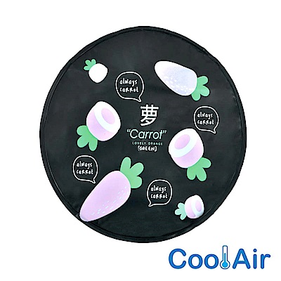 CoolAir 涼感降溫冰涼墊/坐墊 (蘿蔔)