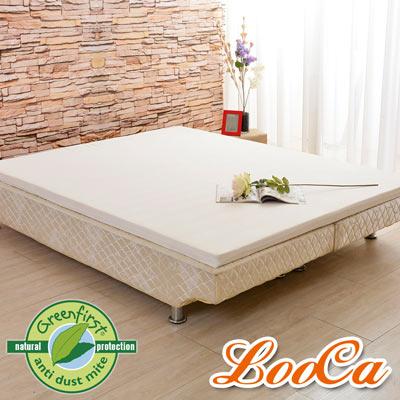 LooCa Greenfisrt 天然5cm防蹣防蚊HT乳膠床墊-白(雙人5尺)