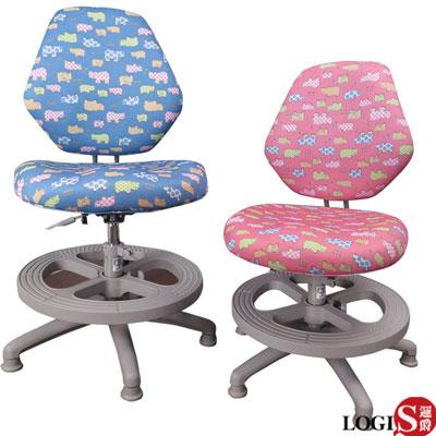 LOGIS邏爵-新版2.0守習兒童椅 電腦椅成長椅 學習椅 課桌椅