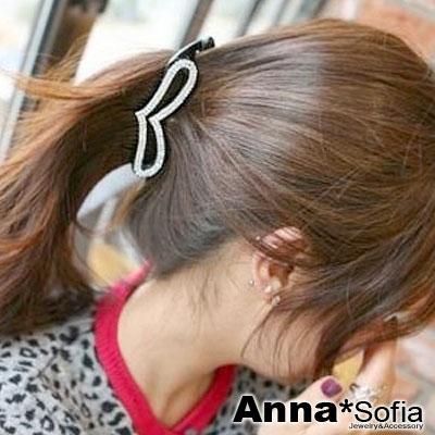 【2件7折】AnnaSofia 甜鏤心滿鑽 中型髮夾(酷黑)