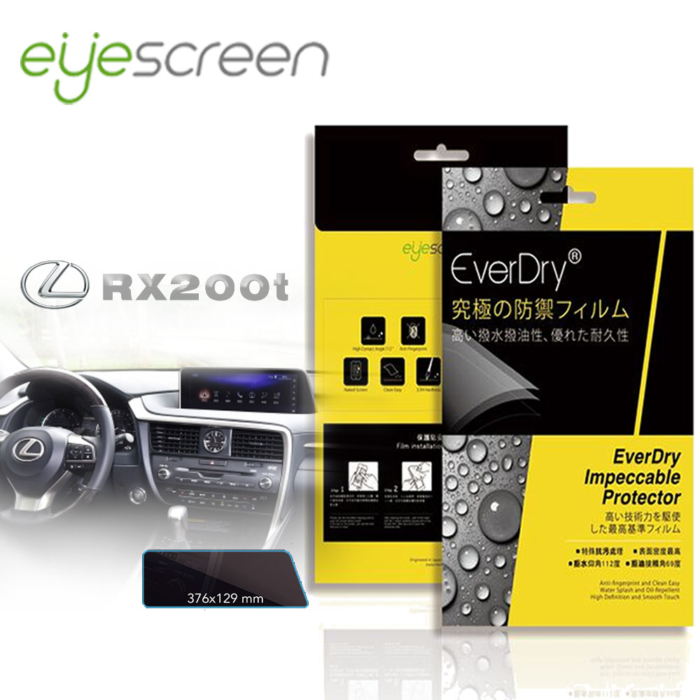 EyeScreen Lexus RX200T PET 車上導航螢幕保護貼(無保固)-8H