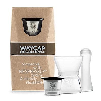 義大利 WAYCAP 不鏽鋼環保咖啡膠囊容器組(1入)