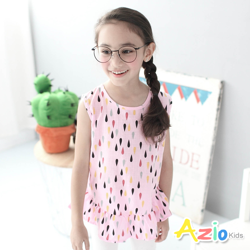 Azio Kids-背心 多彩水滴荷葉擺後單釦背心(粉)