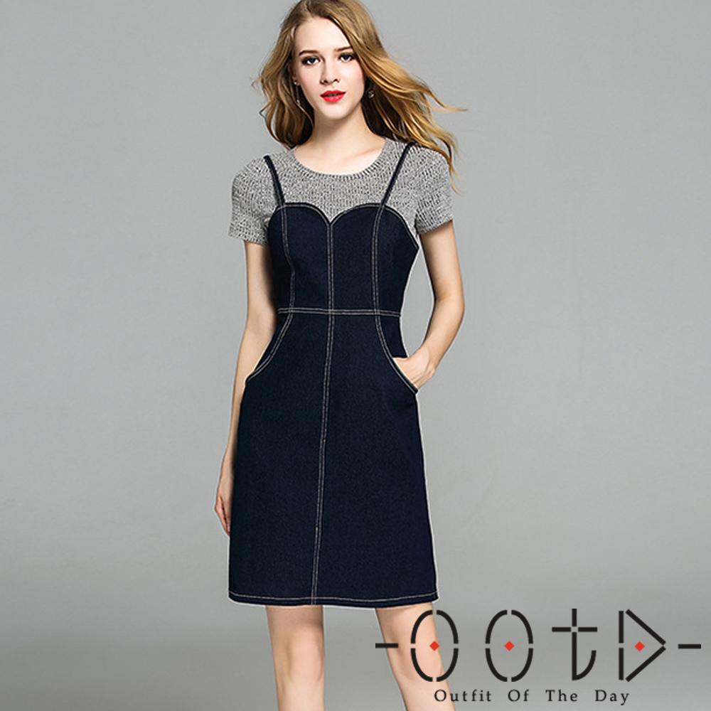 素色抗條針織衫馬甲牛仔細吊帶裙深藍色-OOTD