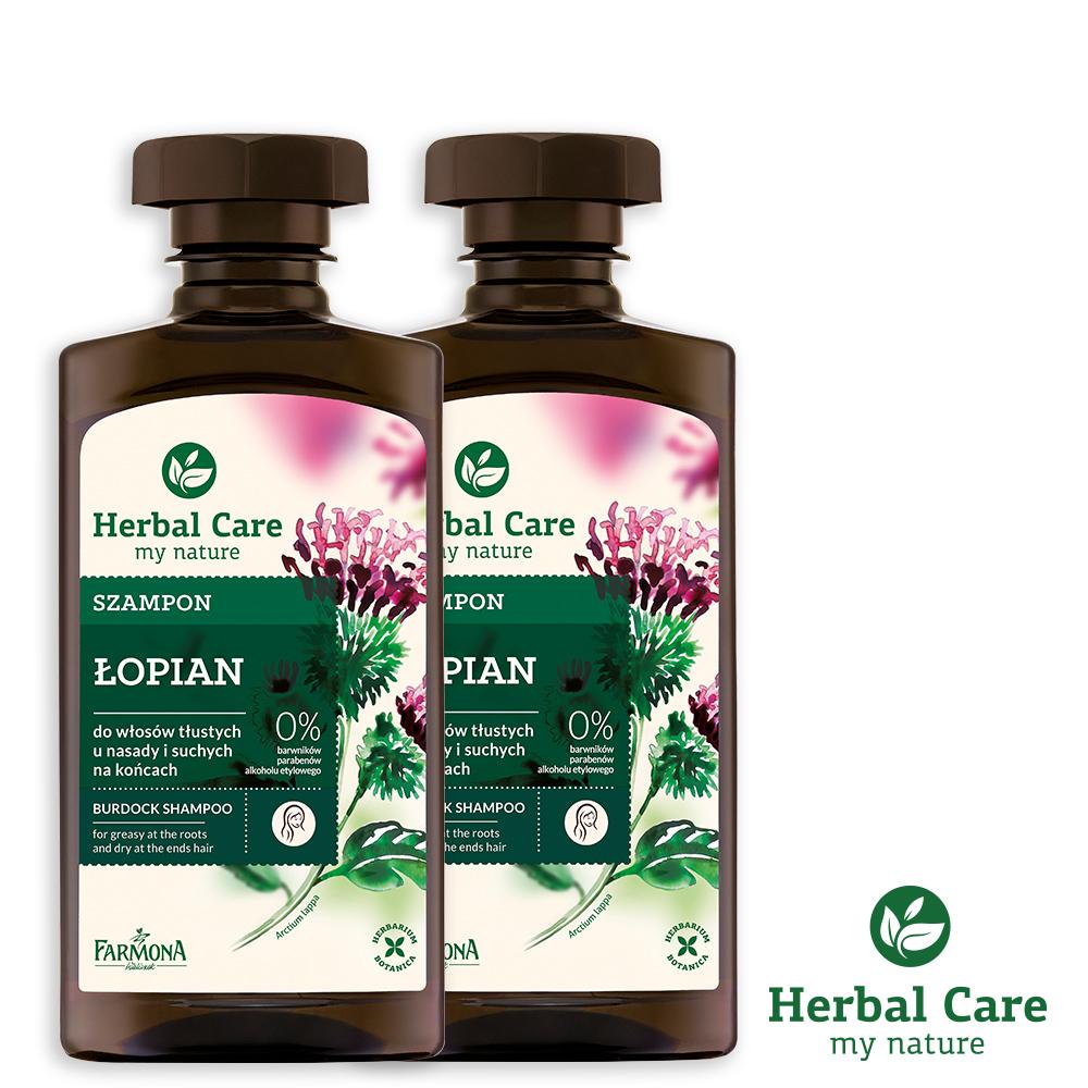 波蘭Herbal Care牛蒡養髮植萃調理洗髮露(調節頭皮脂腺)330ml(2瓶優惠組)