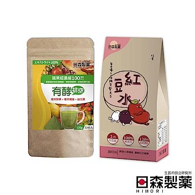 日森製藥 特濃紅豆水+有酵排空