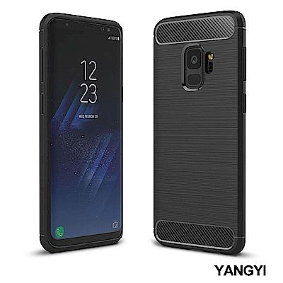 揚邑 Samsung Galaxy S9 5.8吋 碳纖維拉絲紋軟殼散熱防震抗摔...