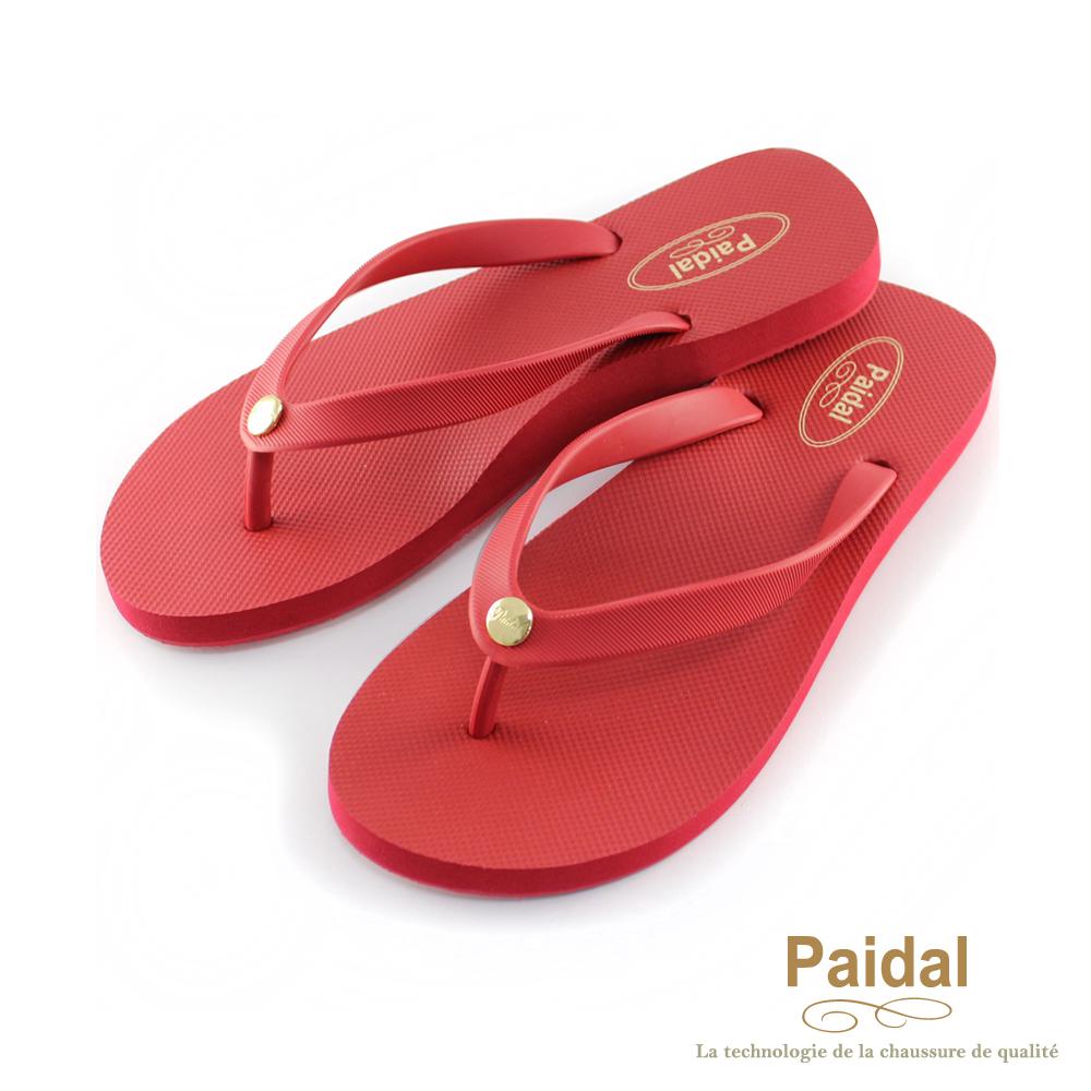 Paidal 素色女足弓款海灘拖人字拖夾腳拖鞋-暗紅