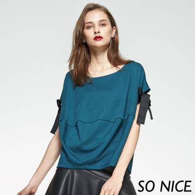 SO NICE都會針織繭型上衣