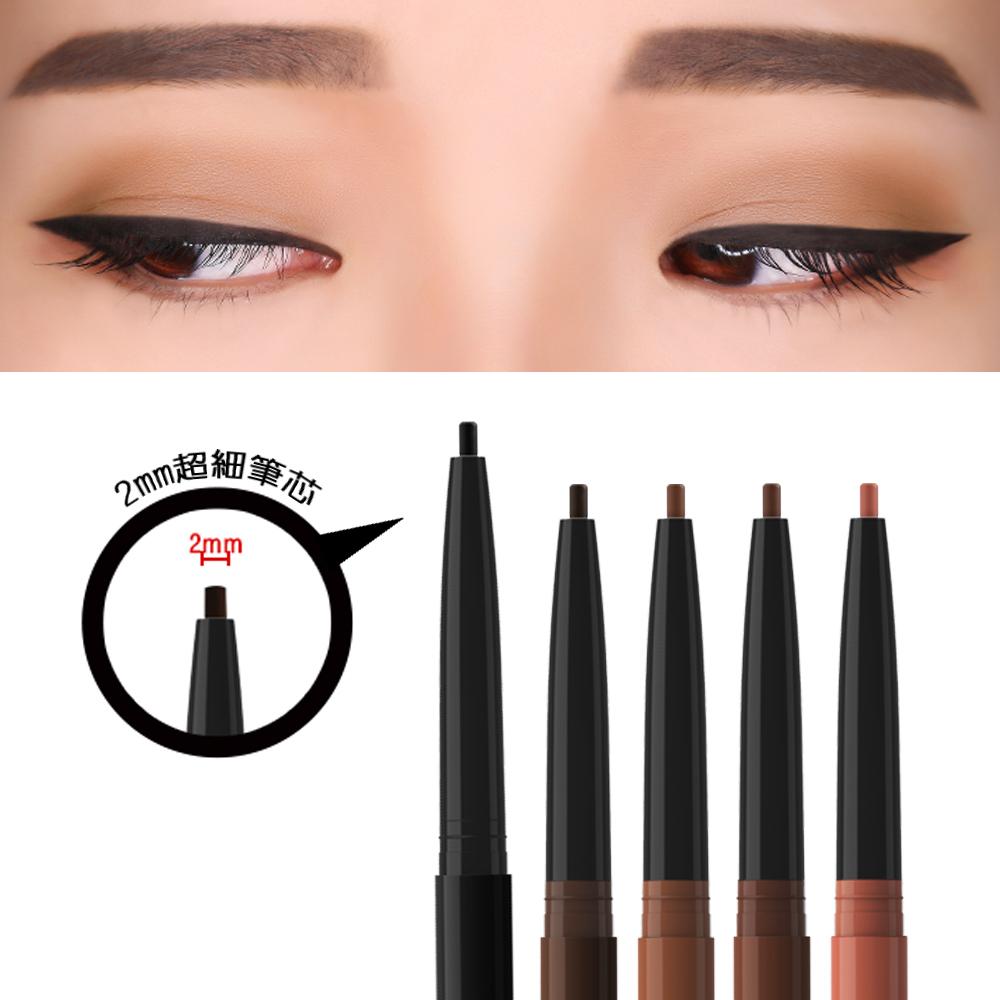 E-glips 0.2極細抗暈防水旋轉眼線膠筆 5色可選