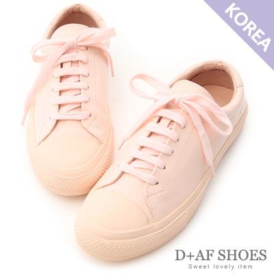 D+AF 活力玩色.粉彩綁帶平底休閒小白鞋*粉