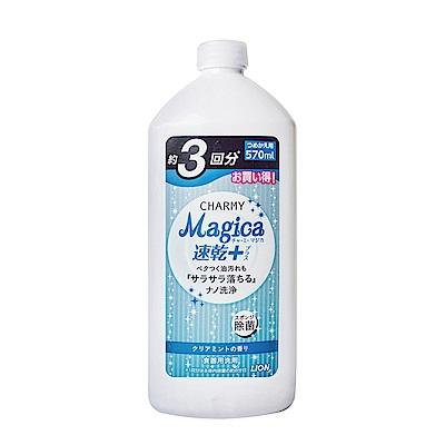 Charmy Magica 速乾+薄荷香洗碗精補充罐 570ml