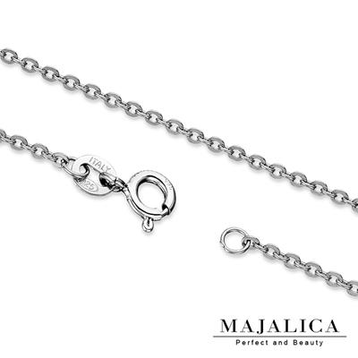 Majalica純銀項鍊 扁圈素鍊925純銀-銀色16吋