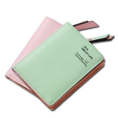韓版短款小錢包(WCN-C573-2)