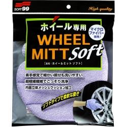 日本SOFT 99 洗輪圈專用手套-快