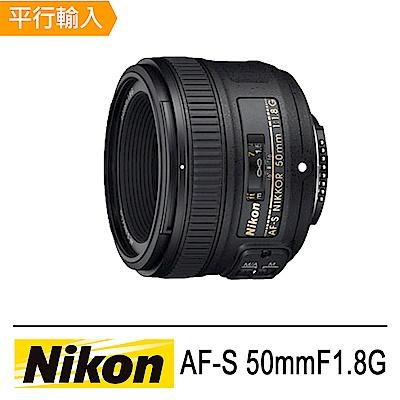 [保護鏡+清潔組]NIKON AF-S 50mm F1.8G鏡頭 平輸