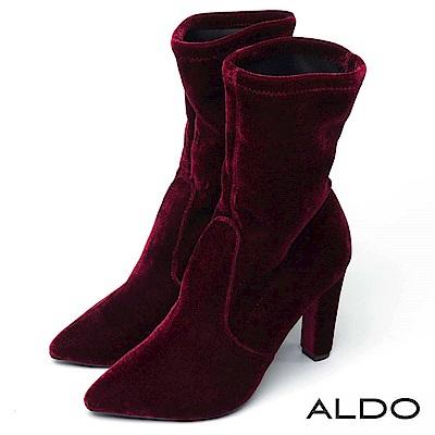 ALDO 原色馬鞍流線造型布面高跟短靴~濃郁酒紅