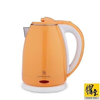 鍋寶  316 雙層防燙快煮壺- 1 . 8 L-橙 KT- 9183 OR