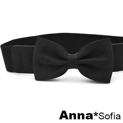 AnnaSofia 訂製款麂皮絨蝶結 彈性寬腰帶腰封(酷黑系)
